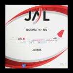 ブルーボックス BBOX 1/200 JAL B747-400 JA8906 国際線就航50周年塗装機