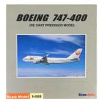 スタージェッツ 1/500 B747-400 JAL 旧鶴丸塗装 JA8915