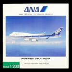 全日空商事 ANA 1/200 B747-400 JA403A NH20403