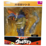 少年リック限定 X-PLUS 大怪獣シリーズ フェミゴン / 帰ってきたウルトラマン