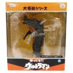 少年リック限定 X-PLUS 大怪獣シリーズ ビーコン / 帰ってきたウルトラマン