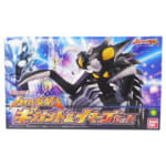 253429ウルトラ怪獣シリーズEX ハイパーゼットン ギガント&イマーゴセット / ウルトラマンサーガ