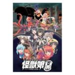 劇場限定 怪獣娘 かいじゅうがーるずぶらっく (黒) -ウルトラ怪獣怪獣擬人化計画- Blu-ray