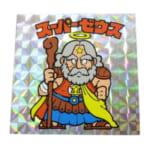ビックリマン 悪魔VS天使シール 第1弾 スーパーゼウス ビニールコーティング / ビックリマン レア