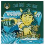 ビックリマン プロ野球 2008 オールスターシール 加藤大輔 当り / プロ野球シール
