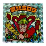 ビックリマン 悪魔VS天使シール アイス版 12弾 聖梵ミロク 第4形態 (ゴリラ)