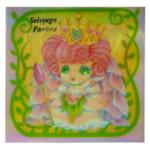 ビックリコ パステルミステリー 魔法の水晶シール 7 聖守護フローラ