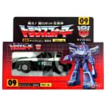 旧タカラ 戦え!超ロボット生命体 トランスフォーマー 09 サイバトロン 戦略家 プロール / TF G1