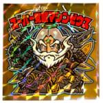 パズドラマン スーパー覚醒マシンゼウス (黄) ガンホーフェスティバル2017限定