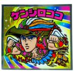 北斗のマン 北斗の拳35thアニバーサリー No.23 ケンシロココ