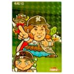 ビックリマン プロ野球チップス コラボレーションカード 里崎ゼウス 令和10 / ビックリマン コラボ