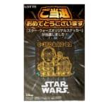 スター・ウォーズ オリジナルステッカー C-3PO&R2-D2 当選品