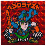 ビックリマン 悪魔VS天使シール 7弾 ヘラクライスト(赤プリズム)