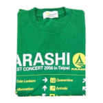 嵐 ARASHI FIRST CONCERT 2006 in Taipei Tシャツ