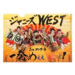 初回仕様 ジャニーズWEST 2015 Blu-ray 1stコンサート 一発めぇぇぇぇぇぇぇ!