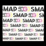 限定 50 GO SMAP 50 SINGLES CD-BOX