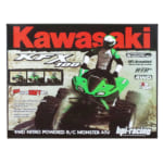HPI racing Kawasaki KFX 700 RTR ATV ライダー付き