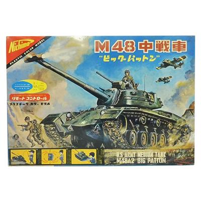 ニチモ 1/20 M48 A2 中戦車 ビッグパットン リモートコントロール