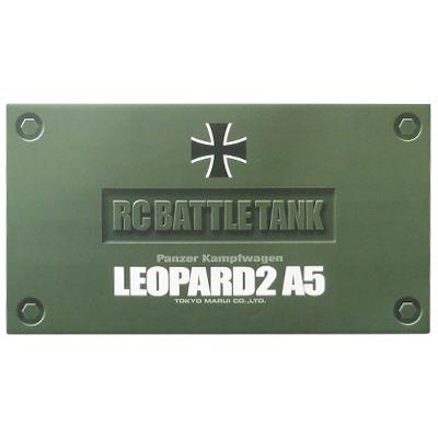 東京マルイ バトルタンク ラジコン 1/24 ドイツ連邦軍主力戦車 レオパルト2 A5