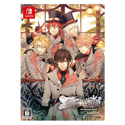 Switch Code:Realize ~白銀の奇跡~ for Nintendo Switch 限定版
