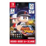 262323Nintendo Switch eBASEBALL パワフルプロ野球2020