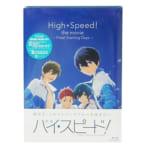 映画 ハイ☆スピード! Free! Starting Days 初回限定版 Blu-ray
