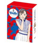 YAWARA! Blu-ray BOX2