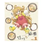 甘々と稲妻 Blu-ray 全巻 / VOL.1~VOL.6