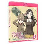 特装限定版 ガールズ&パンツァー 最終章 第2話 Blu-ray