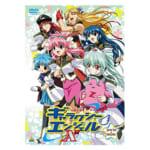 ギャラクシーエンジェルX DVD BOX