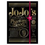 ジョジョの奇妙な冒険 第1部 ファントムブラッド Blu-ray BOX 初回仕様版
