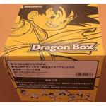 ドラゴンボール DVD DRAGON BOX