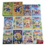 忍者ハットリくん DVD BOX 上巻(初回限定版)+下巻(初回限定版)