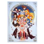 初回生産限定 美少女戦士セーラームーン DVD-BOX The MOVIE
