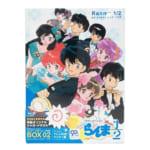 初回限定 らんま1/2 Blu-ray BOX 02 ニューテレシネHDマスター版