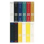 文豪ストレイドッグス Blu-ray アニメイト限定版 全12巻