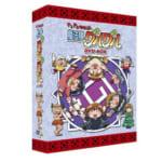 EMOTION the Best ドキドキ伝説 魔法陣グルグル DVD BOX