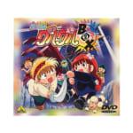 DVD 魔法陣グルグル BOX 2