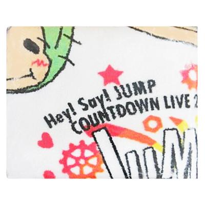 Hey!Say!JUMP COUNTDOWN LIVE 2015-2016 JUMPing CARnival ブランケット