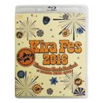 Kira Fes 2016 Kiramune Music Festival Blu-ray