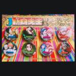 当選品 J新四天王 特製メタリック缶バッジ セット