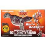ダイノゾーン プログレスチェンジシリーズ DZ-1 ダイノティラノ