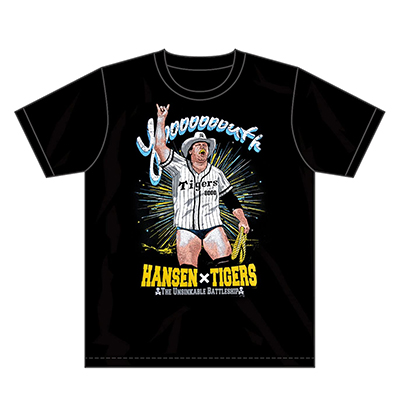 スタン・ハンセン × 阪神タイガース コラボ Tシャツ /プロレスグッズ