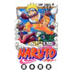 コミック NARUTO ナルト 全72巻 全巻 / 岸本斉史