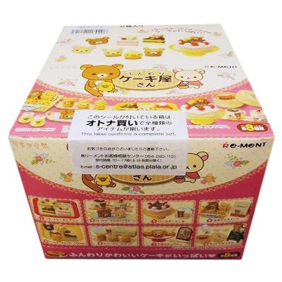 リーメント リラックマ ふんわりケーキ屋さん 8箱入り 1BOX
