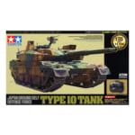 タミヤ 1/35 RCタンクシリーズ 陸上自衛隊 10式戦車