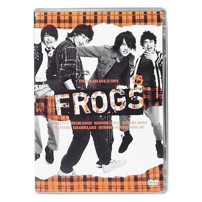 DVD 舞台 FROGS 2013