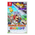 Nintendo Switch ペーパーマリオ オリガミキング