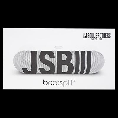 小林直己 Produce JSB III × Beats by Dr. Dre コラボレーションモデル Beats Pill+