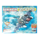 ゾイド ZOIDS 1/72 EZ-032 シンカー エイ型